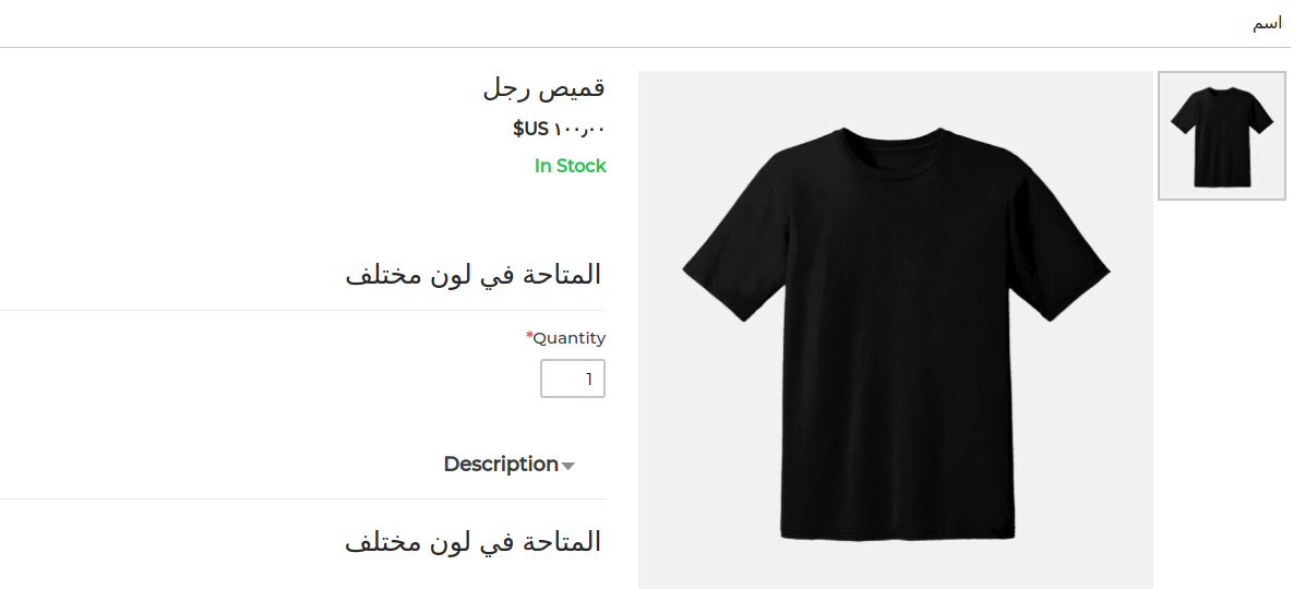 front-end-in-arabic